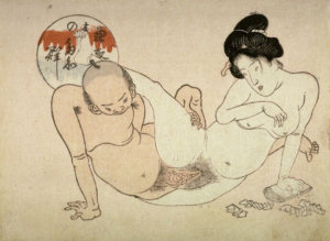 Seated Couple Leaning on Hips