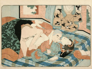 The Onnagata and the Pillow Roll