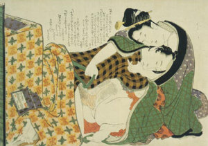 SHUNGA WEB2017-beneath the kotatsu