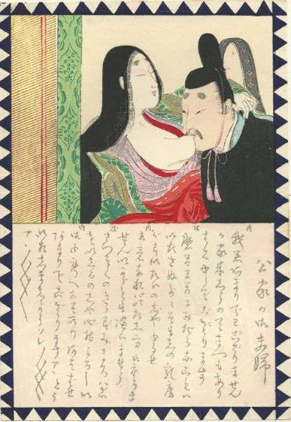 SHUNGA WEB2017-entertaining the heian court maiden